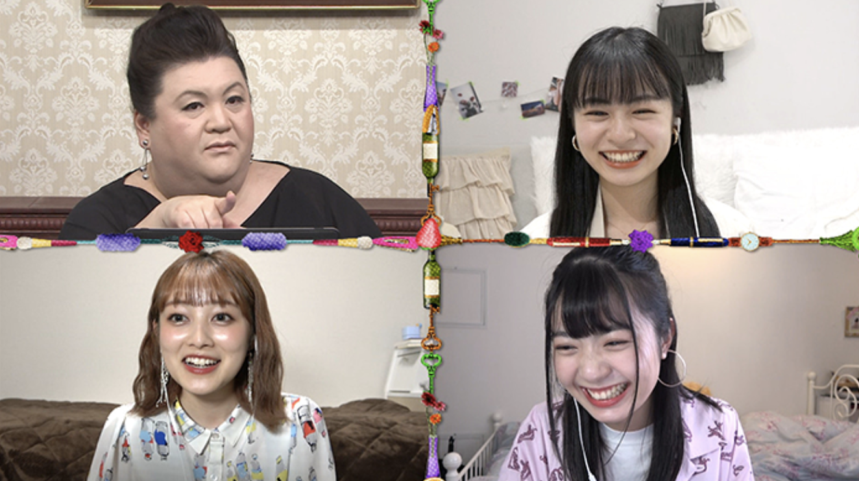 マツコ会議(Popteenモデル)6月20日の見逃し配信動画を無料フル視聴する方法!