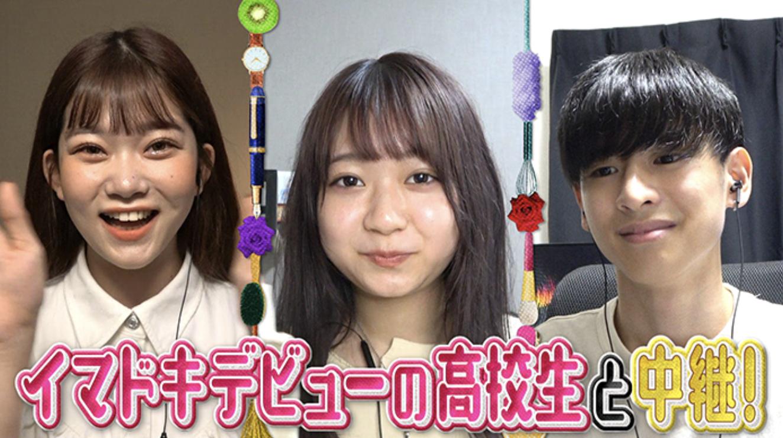 マツコ会議(タルちゃん)6月27日の無料動画や見逃し配信をフル視聴する方法!