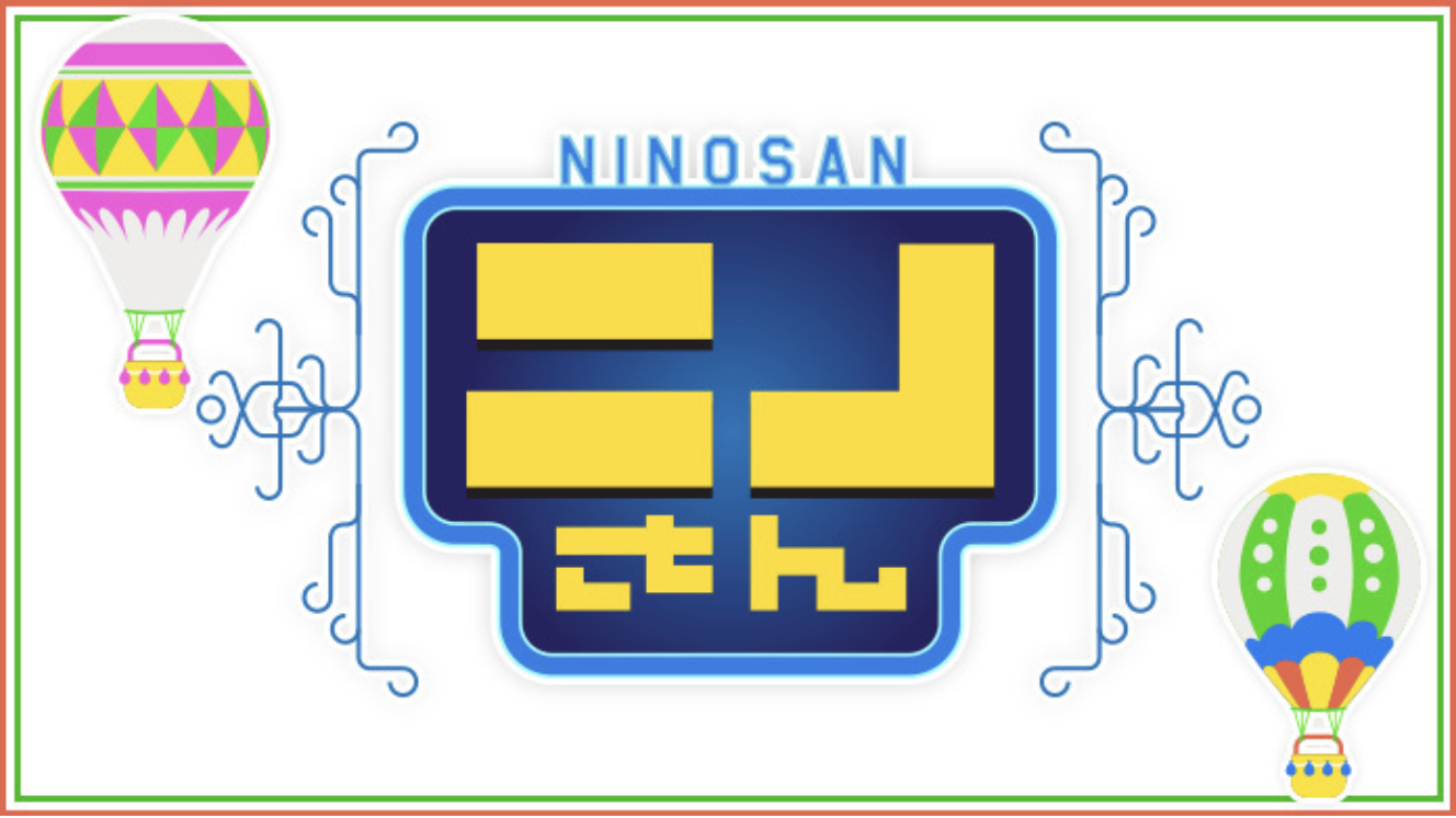 ニノさん(松丸亮吾)6月28日の無料動画や見逃し配信をフル視聴する方法!