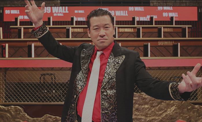 99人の壁(鬼滅の刃)7月4日の無料動画や見逃し配信をフル視聴する方法!