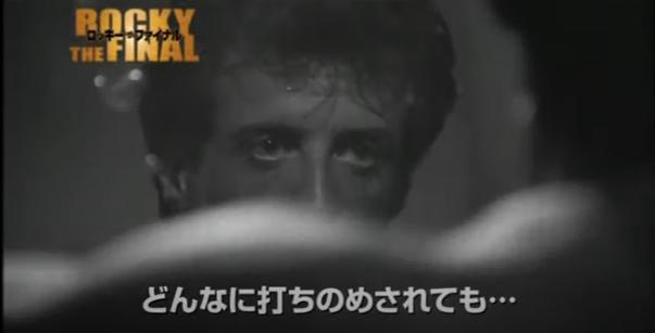 映画|ロッキー・ザ・ファイナルのドラマの動画を無料視聴できる配信サイト