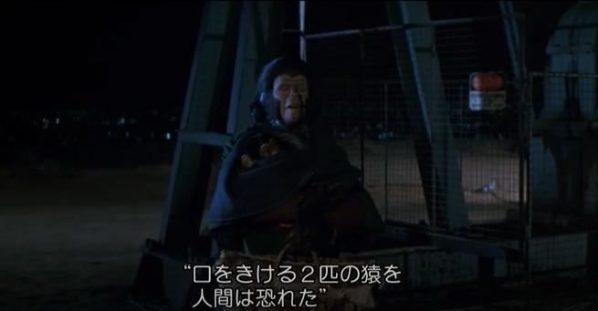 映画|最後の猿の惑星の動画を無料視聴できる配信サイト