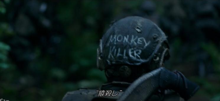 映画|猿の惑星:聖戦記(グレート・ウォー)の動画を無料視聴できる配信サイト