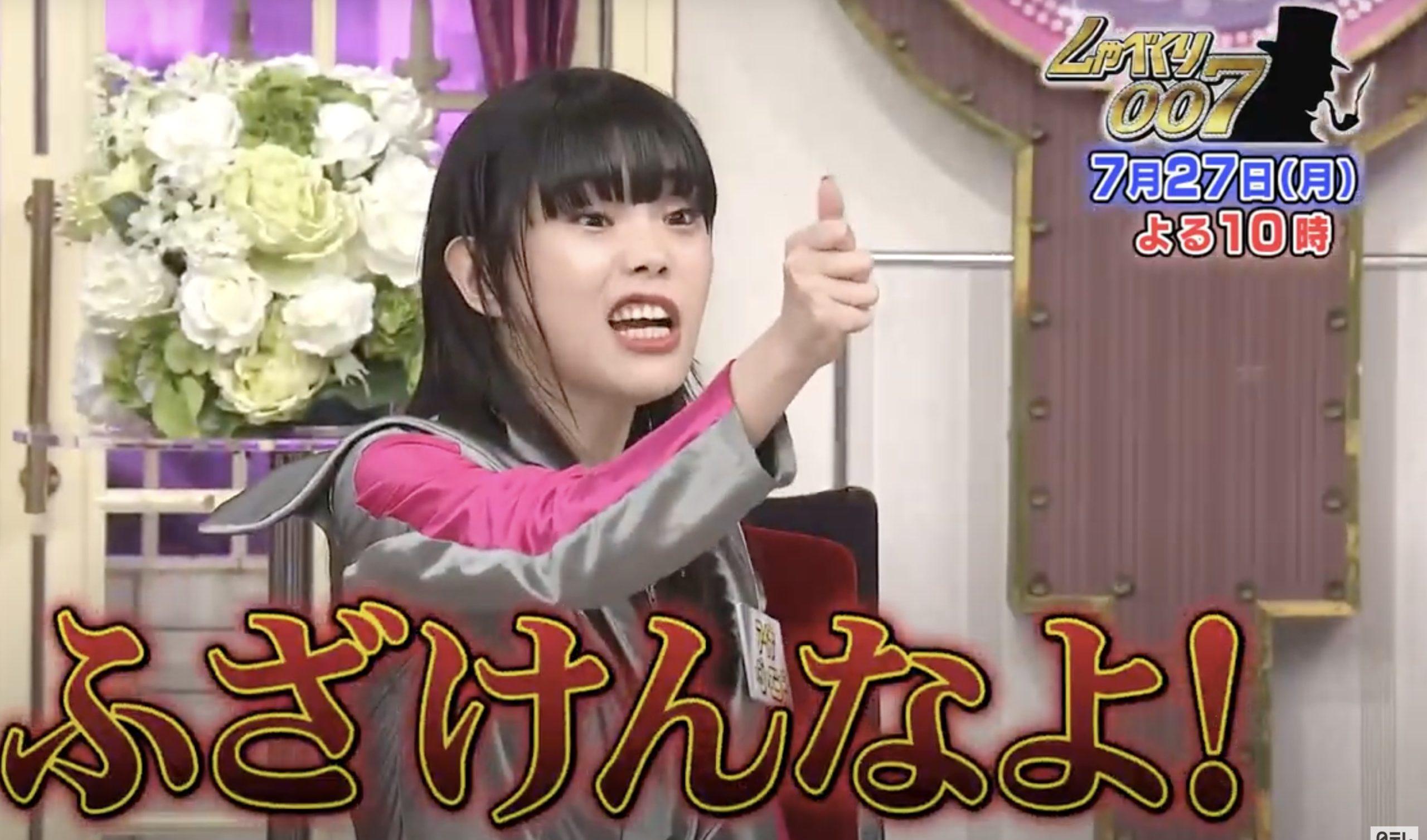 しゃべくり007(BiSH)7月27日の無料動画や見逃し配信を視聴する方法!