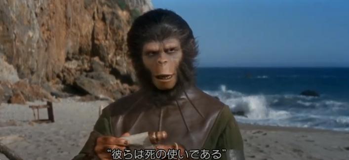 映画|続・猿の惑星の動画を無料視聴できる配信サイト