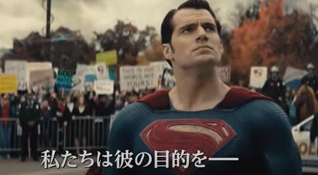 映画 バットマンVSスーパーマンの動画を無料視聴できる配信サイト