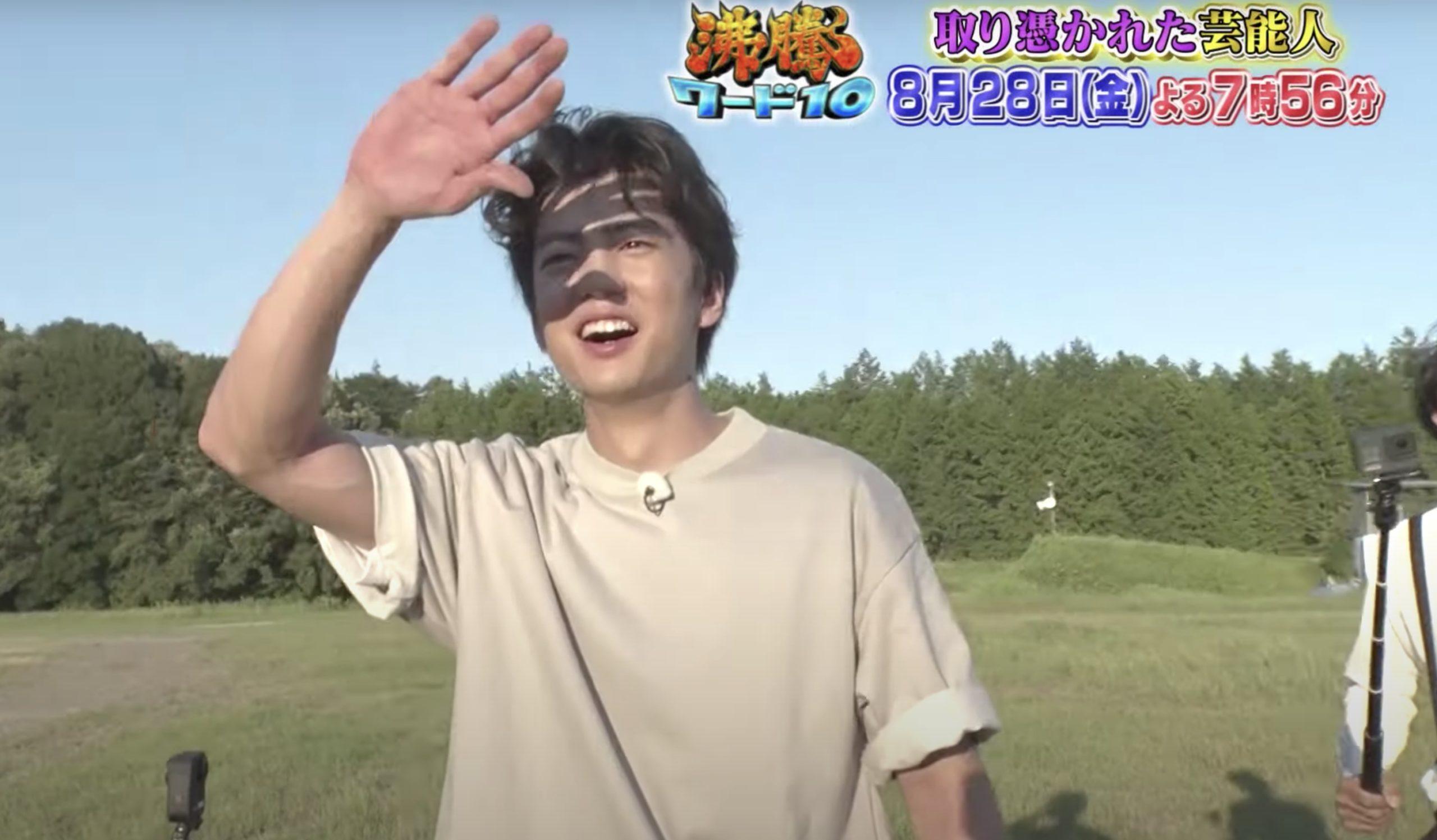 沸騰ワード10(伊藤健太郎)8月28日の無料動画や見逃し配信をフル視聴する方法!