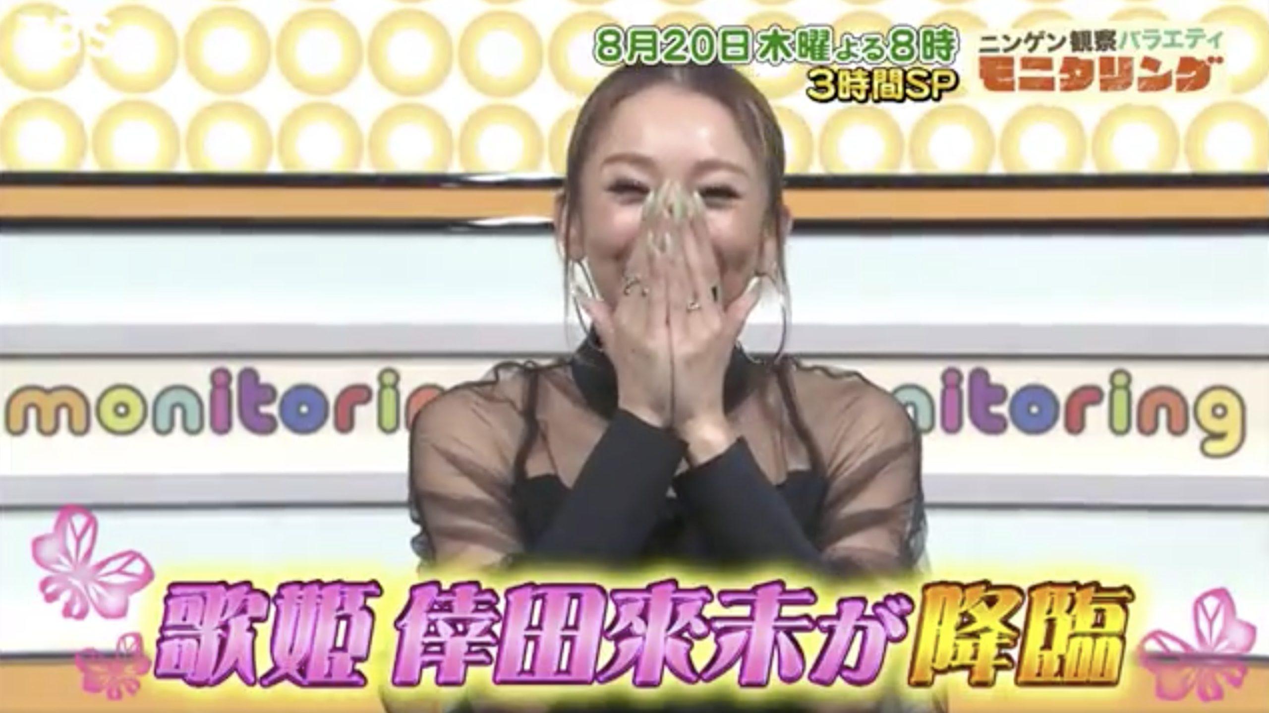 モニタリング3時間SP(JO1)8月20日の無料動画や見逃し配信をフル視聴する方法!