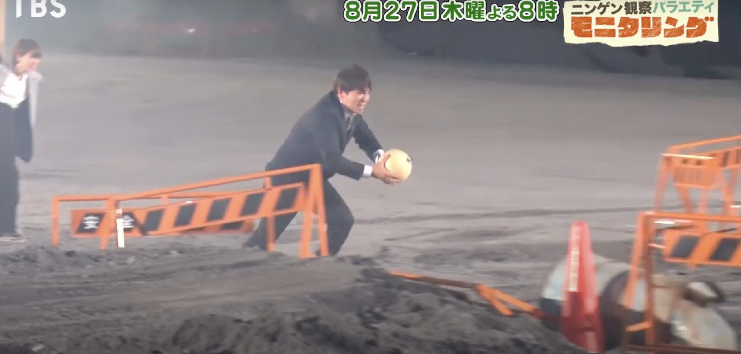 モニタリング(大倉忠義&なにわ男子)8月27日の無料動画や見逃し配信をフル視聴する方法!