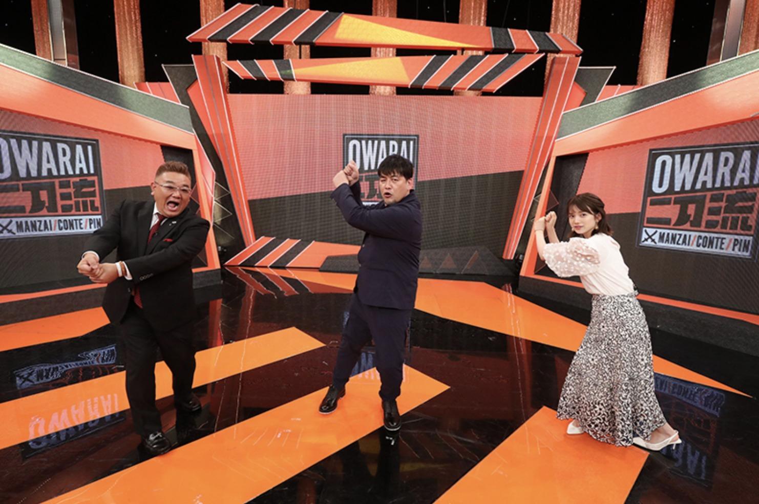 お笑い二刀流(EXIT)8月8日の無料動画や見逃し配信をフル視聴する方法!ネタ順も!