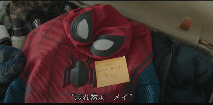 映画|スパイダーマン:ファー・フロム・ホームの動画を無料視聴できる配信サイト