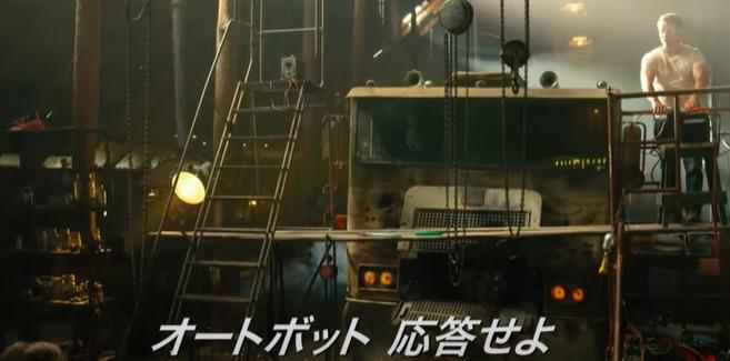 映画|トランスフォーマー4/ロストエイジの動画を無料視聴できる配信サイト