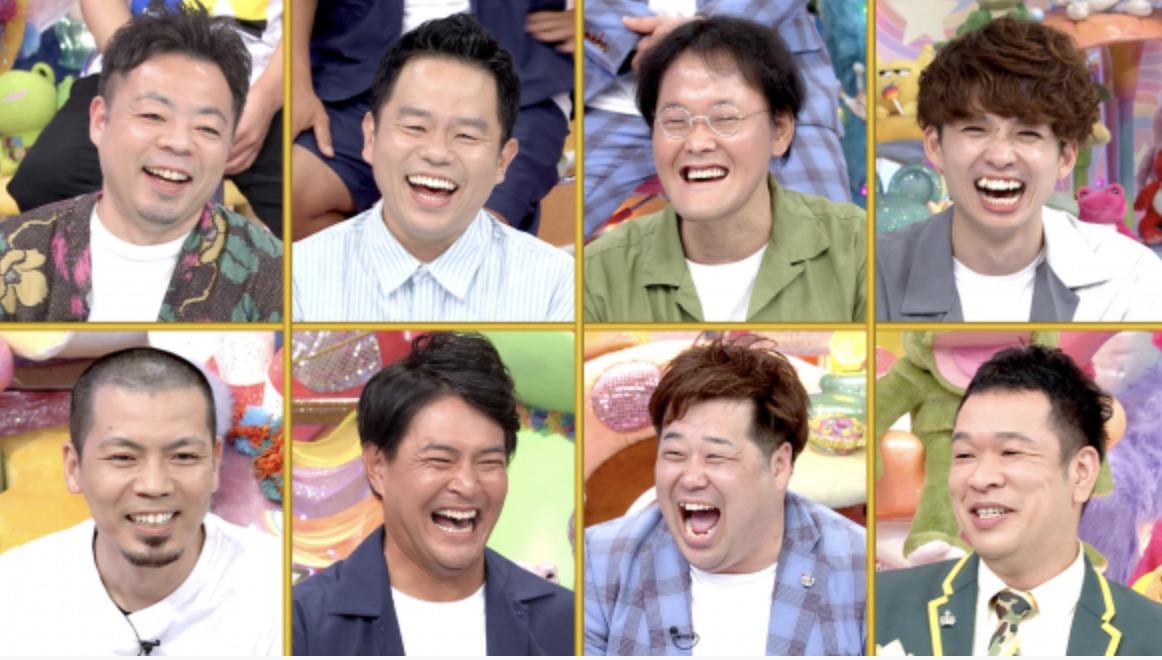 アメトーーク(東京って難しい芸人)9月17日の無料動画や見逃し配信をフル視聴する方法!