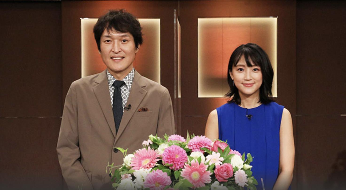 美容ゴッドハンド(9月13日)の無料動画や見逃し配信をフル視聴する方法!