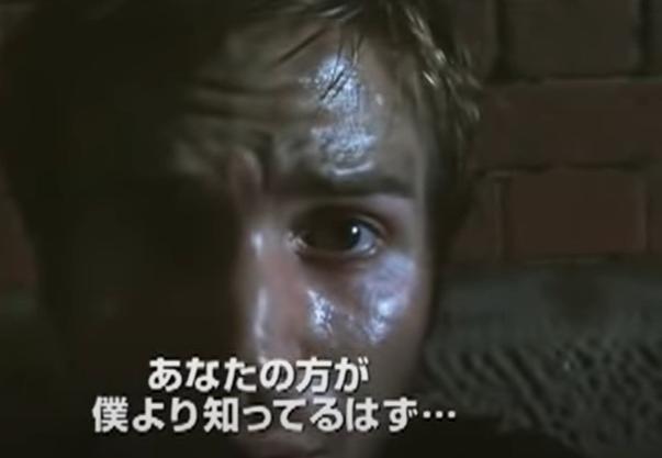 映画|クローバーフィールド/HAKAISYAの動画を無料視聴できる配信サイト