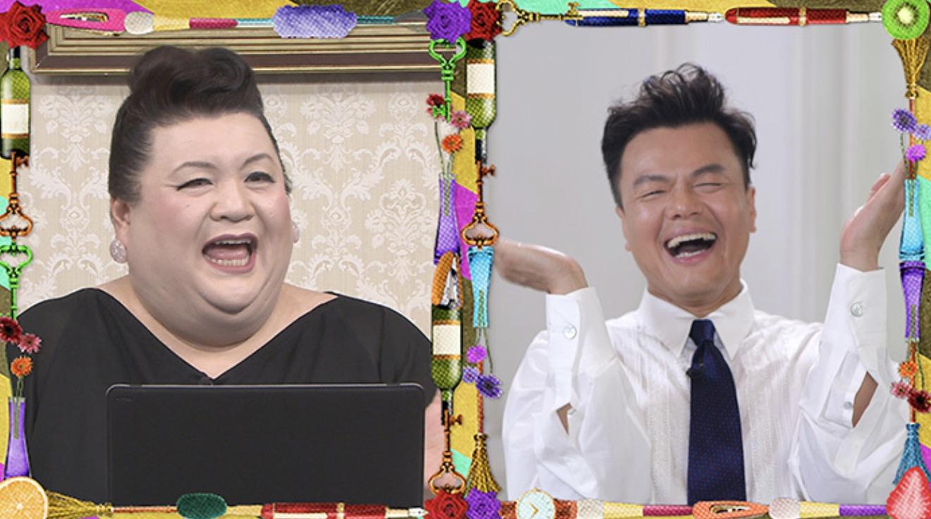 マツコ会議(J.Y. Park)9月12日の無料動画や見逃し配信をフル視聴する方法!