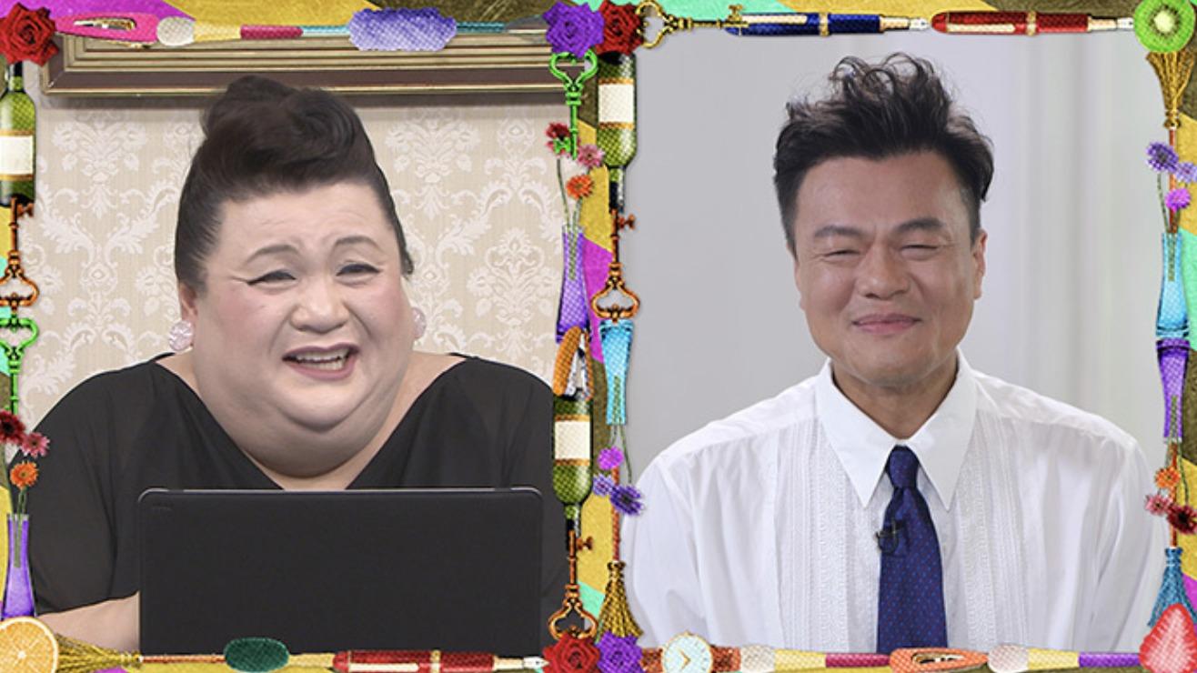 マツコ会議(J.Y. Park)9月19日の無料動画や見逃し配信をフル視聴する方法!