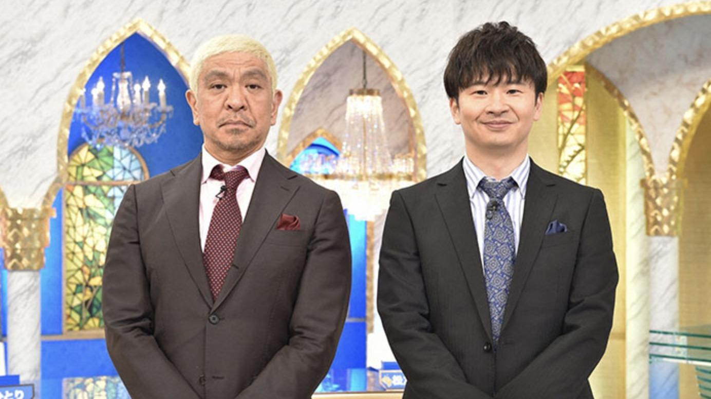 審査員長・松本人志(9月5日)の無料動画や見逃し配信をフル視聴する方法!