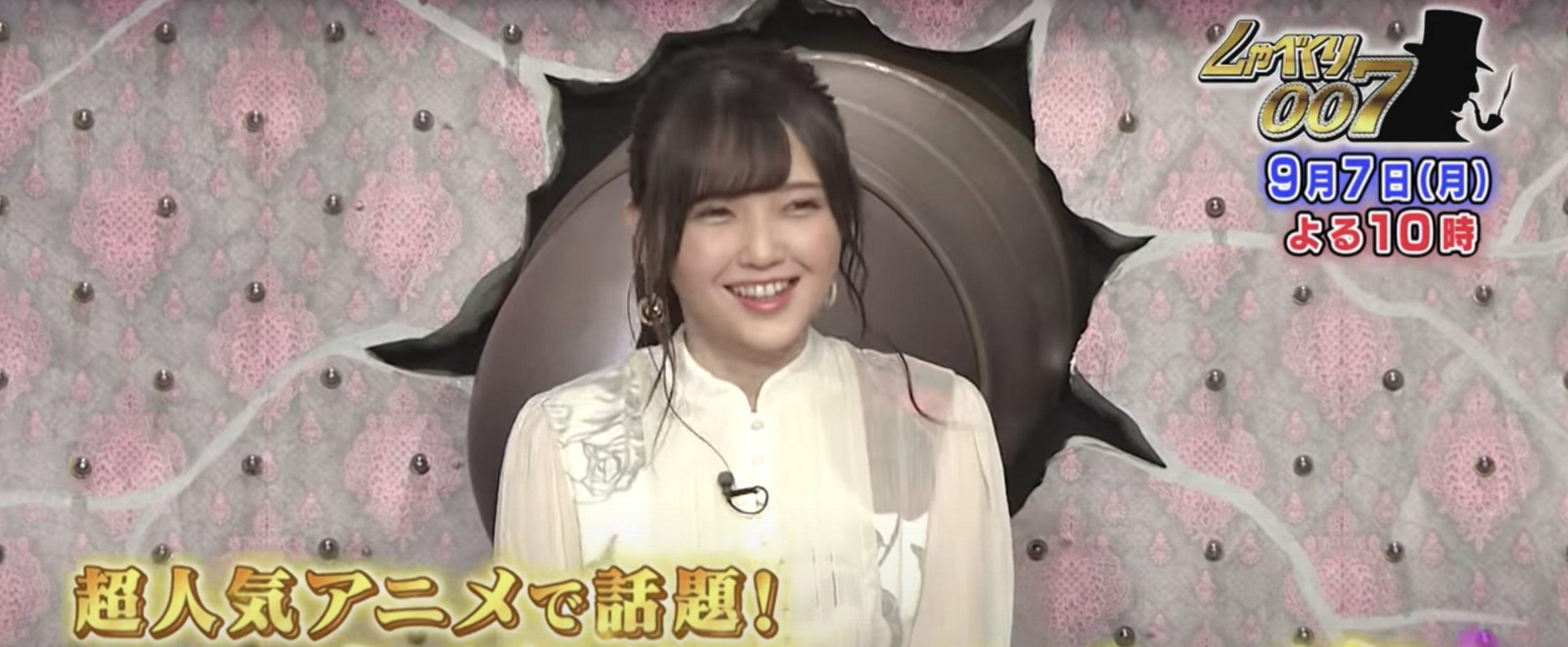 しゃべくり007(鬼頭明里)9月7日の無料動画や見逃し配信を視聴する方法!