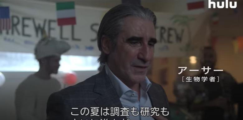 海外ドラマ|THE HEADの動画を無料視聴できる配信サイト