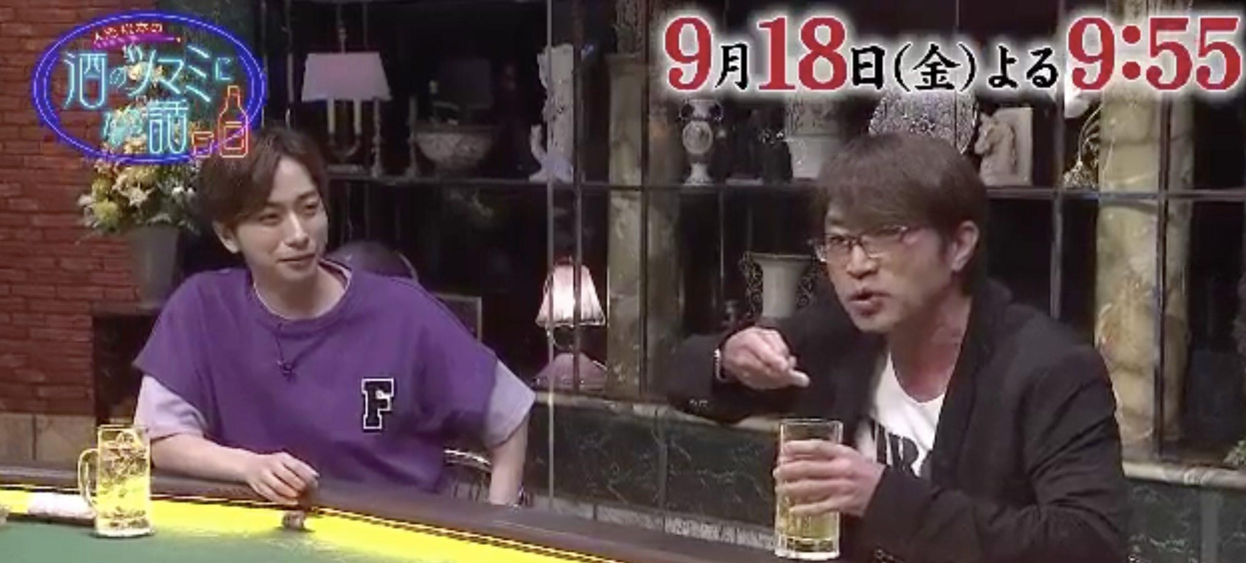 人志松本の酒のツマミになる話(ダウンタウンなう)9月18日の無料動画や見逃し配信をフル視聴する方法!