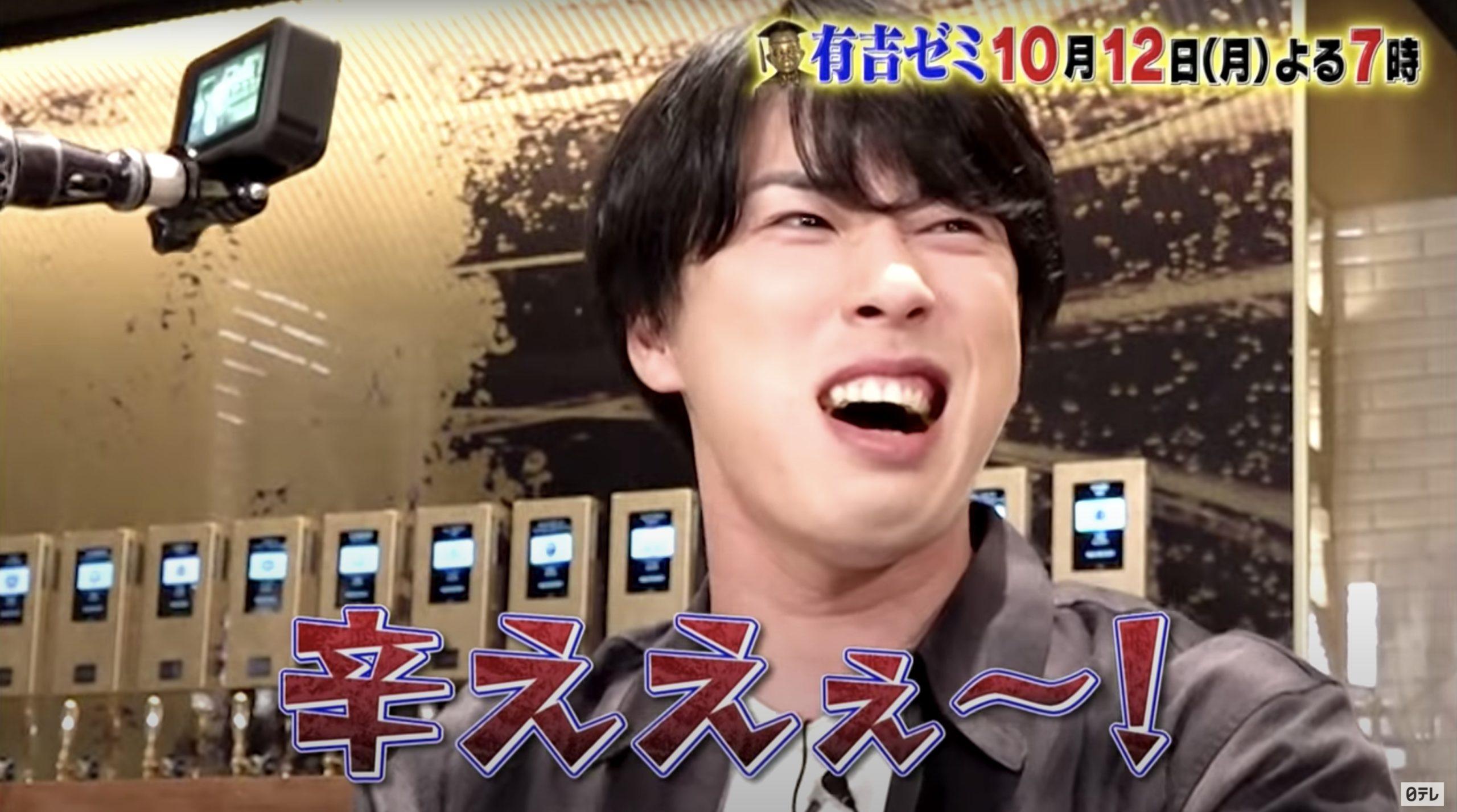 有吉ゼミ(SnowMan宮舘)10月12日の無料動画や見逃し配信をフル視聴する方法!