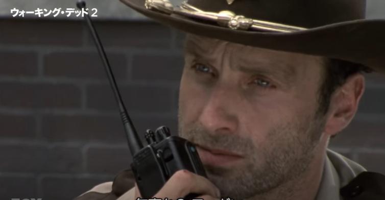 海外ドラマ|ウォーキング・デッド2の動画を無料視聴できる配信サイト