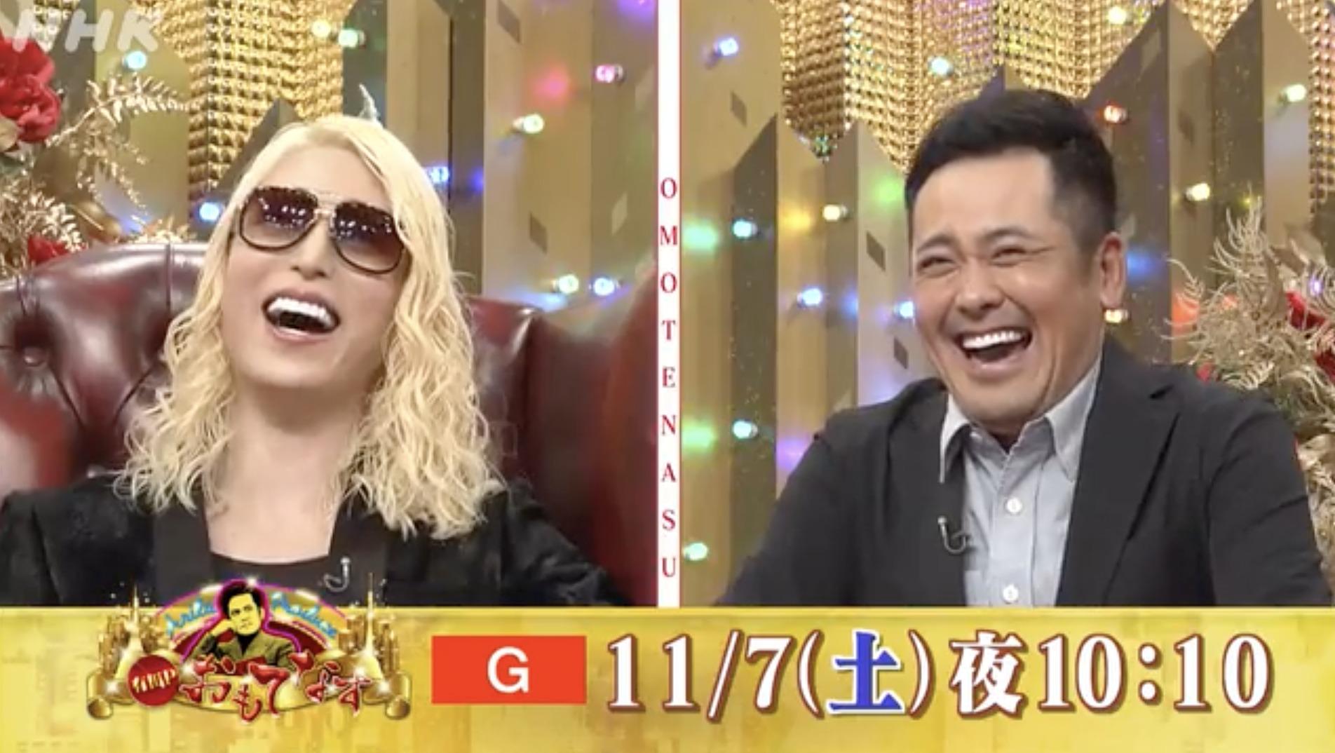有田Pおもてなす(ROLAND)11月7日の無料動画や見逃し配信をフル視聴する方法!