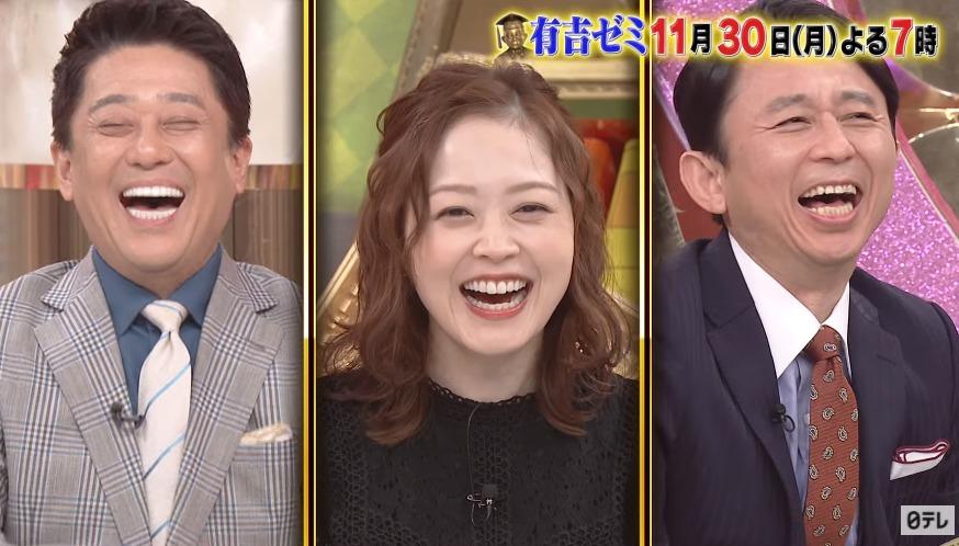 有吉ゼミ(HiHiJets高橋優斗)11月30日の無料動画や見逃し配信をフル視聴する方法!