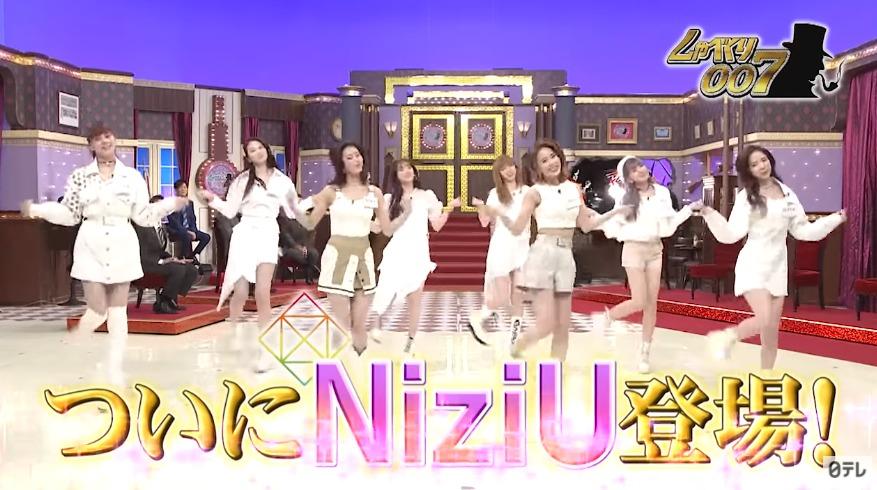 しゃべくり007(NiziU)11月23日の無料動画や見逃し配信をフル視聴する方法!