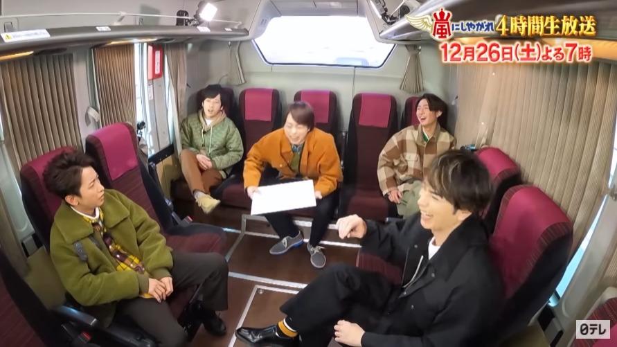 嵐にしやがれ(最終回SP)12月26日の無料動画や見逃し配信をフル視聴する方法!