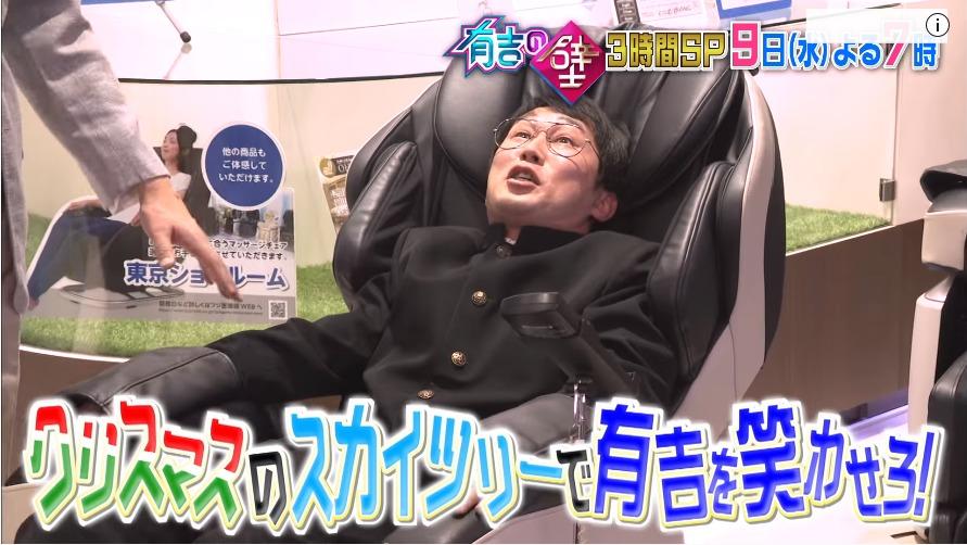 有吉の壁(男版THEW)12月9日の無料動画や見逃し配信をフル視聴する方法!