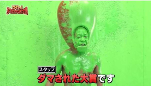 ダマされた大賞2020(12月27日)の無料動画や見逃し配信をフル視聴する方法!