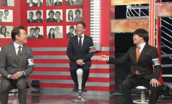芸人報道GNN(12月28日)の無料動画や見逃し配信をフル視聴する方法!