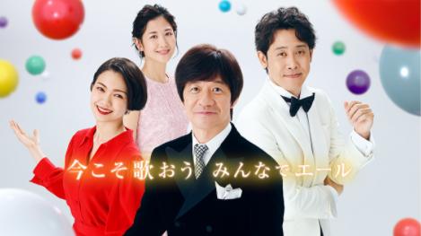 第71回NHK紅白歌合戦2020の無料動画や見逃し配信をフル視聴する方法!