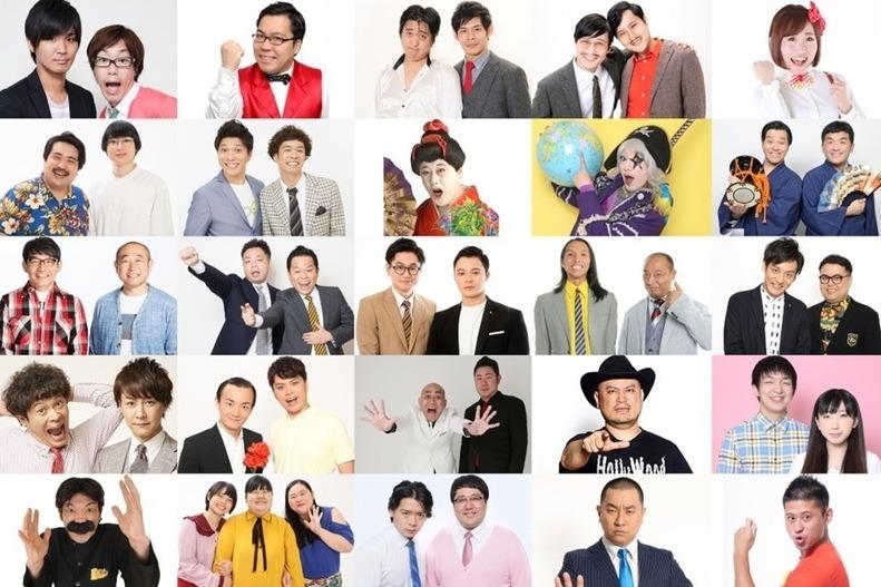 公開!お笑いオーディション2020(12月23日)の無料動画や見逃し配信をフル視聴する方法!