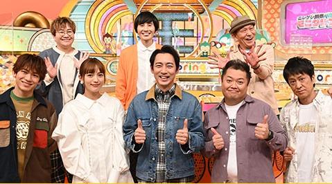 モニタリング(花澤香菜)12月3日の無料動画や見逃し配信をフル視聴する方法!