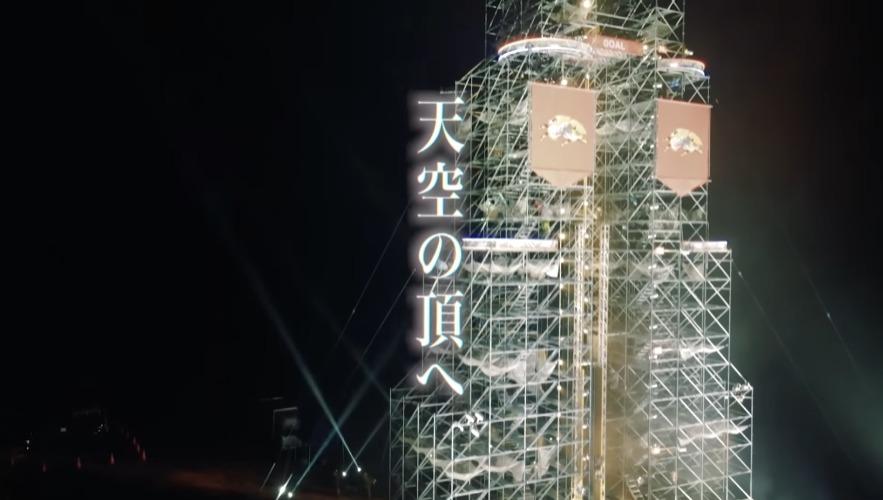 SASUKE2020(12月29日)の無料動画や見逃し配信をフル視聴する方法!