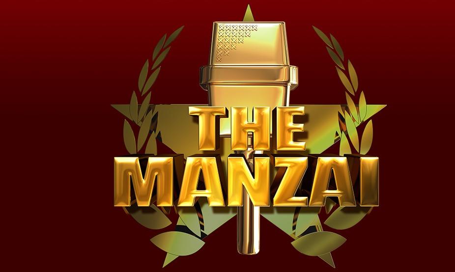 THE MANZAI2020マスターズ(12月6日)の無料動画や見逃し配信をフル視聴する方法!