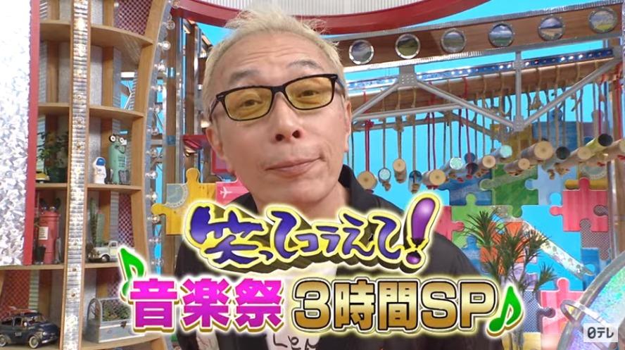 笑ってコラえてSP(マーチング)12月2日の無料動画や見逃し配信をフル視聴する方法!