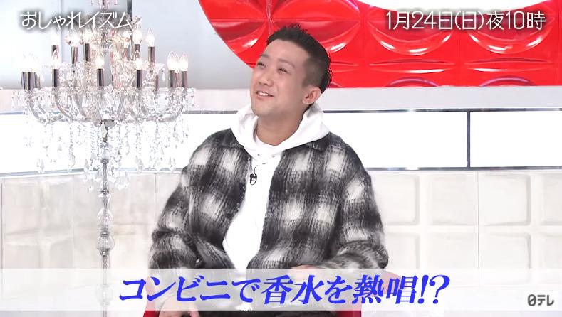 おしゃれイズム(瑛人)1月24日の無料動画や見逃し配信をフル視聴する方法!