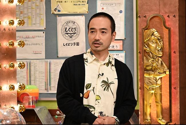 しくじり先生(う大)1月4日の無料動画や見逃し配信をフル視聴する方法!