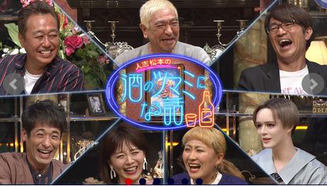 酒のツマミになる話(佐藤隆太)1月29日の無料動画や見逃し配信をフル視聴する方法!