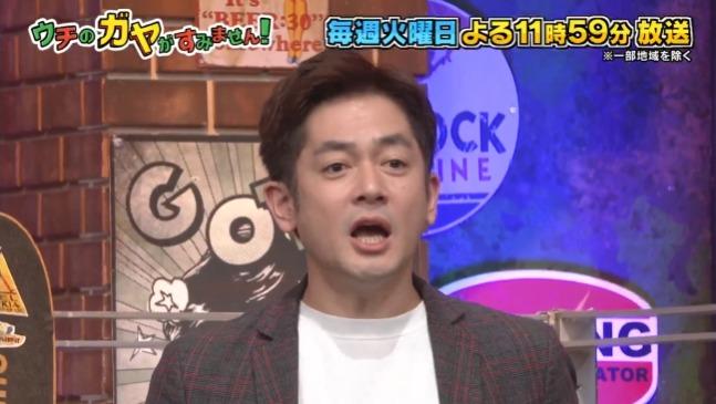 ウチのガヤがすみません(平野紫耀)1月12日の無料動画や見逃し配信をフル視聴する方法!