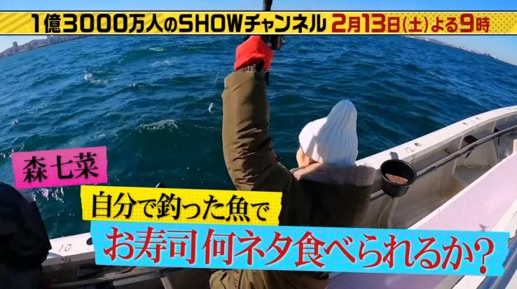 1億3000万人のSHOWチャンネル(2月13日)の無料動画や見逃し配信をフル視聴する方法!
