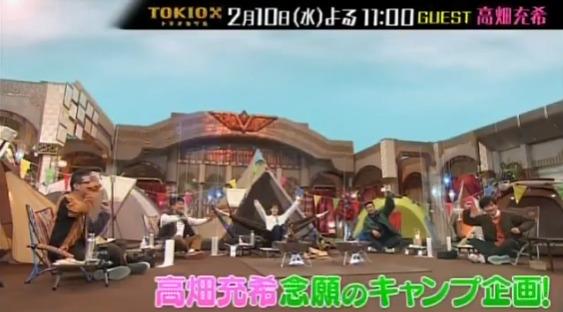 TOKIOカケル(高畑充希)2月10日の無料動画や見逃し配信をフル視聴する方法!
