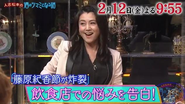 酒のツマミになる話(二階堂高嗣)2月12日の無料動画や見逃し配信をフル視聴する方法!