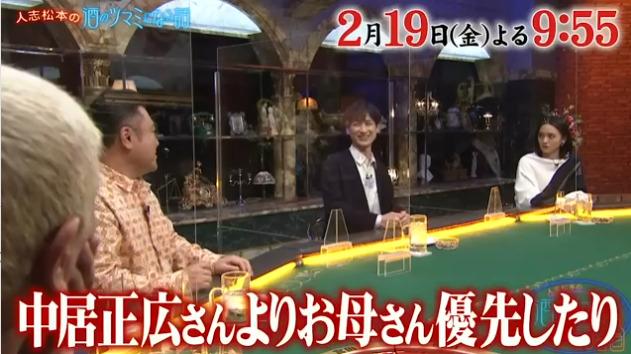 酒のツマミになる話(アンタッチャブル)2月19日の無料動画や見逃し配信をフル視聴する方法!
