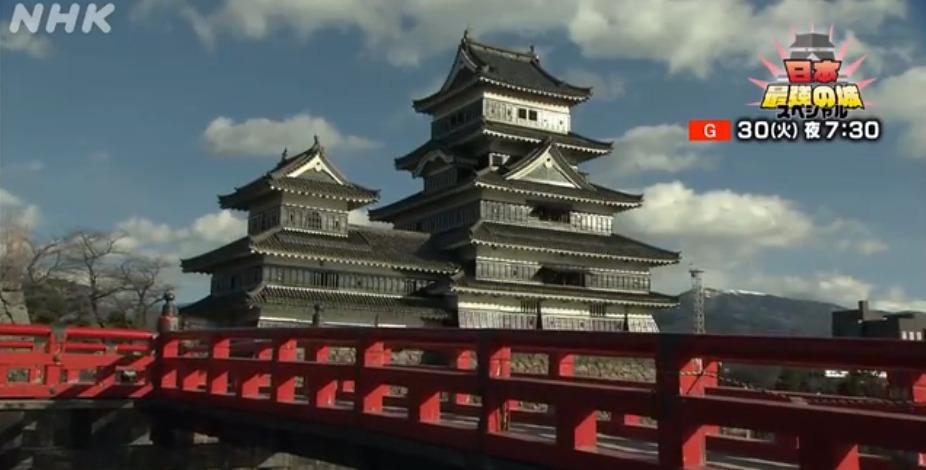 日本最強の城スペシャル(3月30日)の無料動画や見逃し配信をフル視聴する方法!