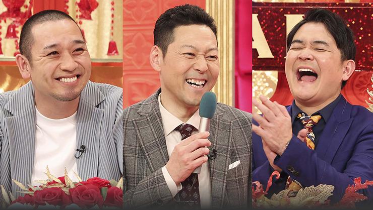 家族で漫才GP(東野・千鳥のうちのパパはお笑い芸人)3月5日の無料動画や見逃し配信をフル視聴する方法!